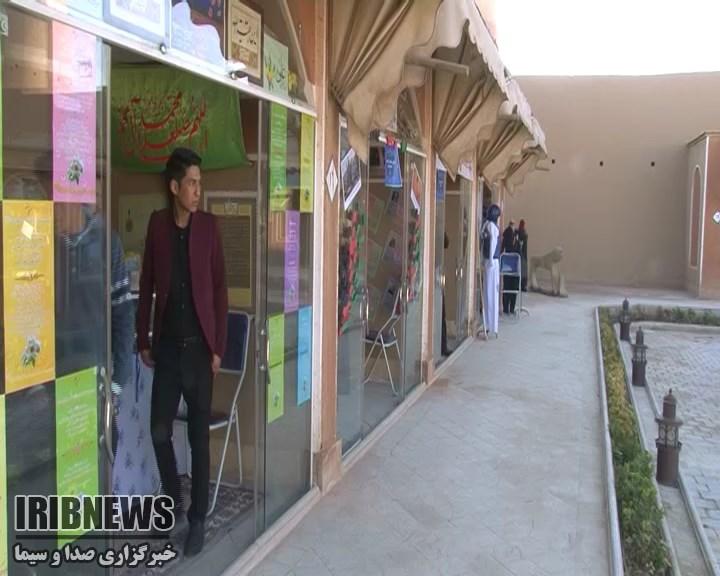 نمایشگاه صنایع دستی افغانستان در نجف آباد