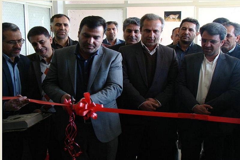افتتاح موزه تنوع زیستی در نجف آباد