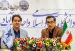 اساتید دانشگاه آزاد، پژوهشگر برتر ایران شدند دانشگاه آزاد اساتید دانشگاه آزاد، پژوهشگر برتر ایران شدند                                      155x105