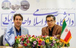 اساتید دانشگاه آزاد نجف آباد