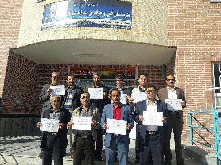 اعتصاب معلمان نجف آباد و یک تکذیبیه اعتصاب معلمان اعتصاب معلمان نجف آباد و یک تکذیبیه