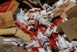 کشف ۱۴۰ میلیون سیگار قاچاق در نجف آباد