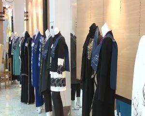 نمایشگاه لباس ایرانی اسلامی نمایشگاه لباس ایرانی اسلامی در دانشگاه آزاد نمایشگاه لباس ایرانی اسلامی در دانشگاه آزاد                                                     6 300x240