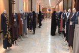 نمایشگاه لباس ایرانی اسلامی در دانشگاه آزاد+ تصاویر