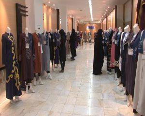 لباس ایرانی اسلامی نمایشگاه لباس ایرانی اسلامی در دانشگاه آزاد نمایشگاه لباس ایرانی اسلامی در دانشگاه آزاد                                                     7 300x240