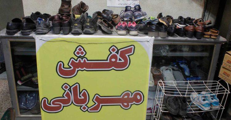 کفش مهربانی؛ ابتکاری از کاسب نجف آبادی + تصاویر