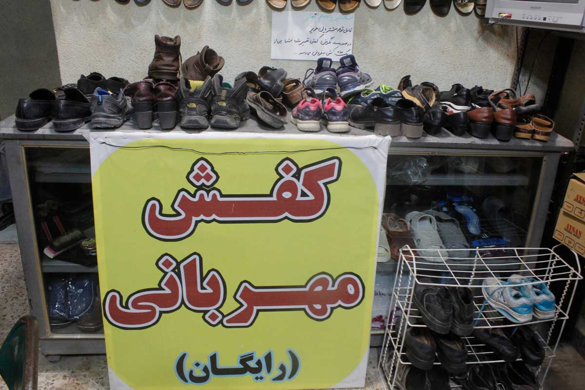 کفش مهربانی؛ ابتکاری از کاسب نجف آبادی