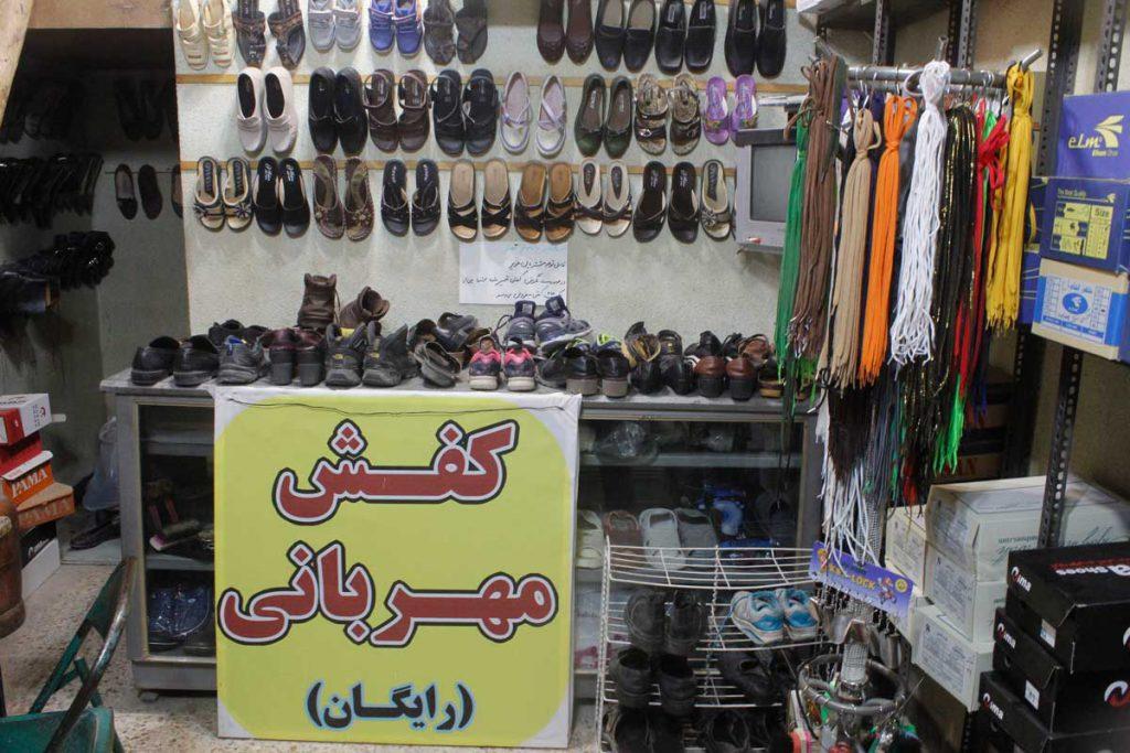 کفش مهربانی؛ ابتکاری از کاسب نجف آبادی کفش مهربانی؛ ابتکاری از کاسب نجف آبادی                      2 1024x683