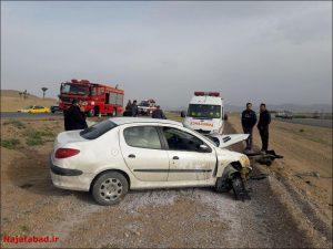 تصادف و آتش سوزی یک کشته در تصادف جاده نجف آباد به زازران یک کشته در تصادف جاده نجف آباد به زازران                               1 300x225