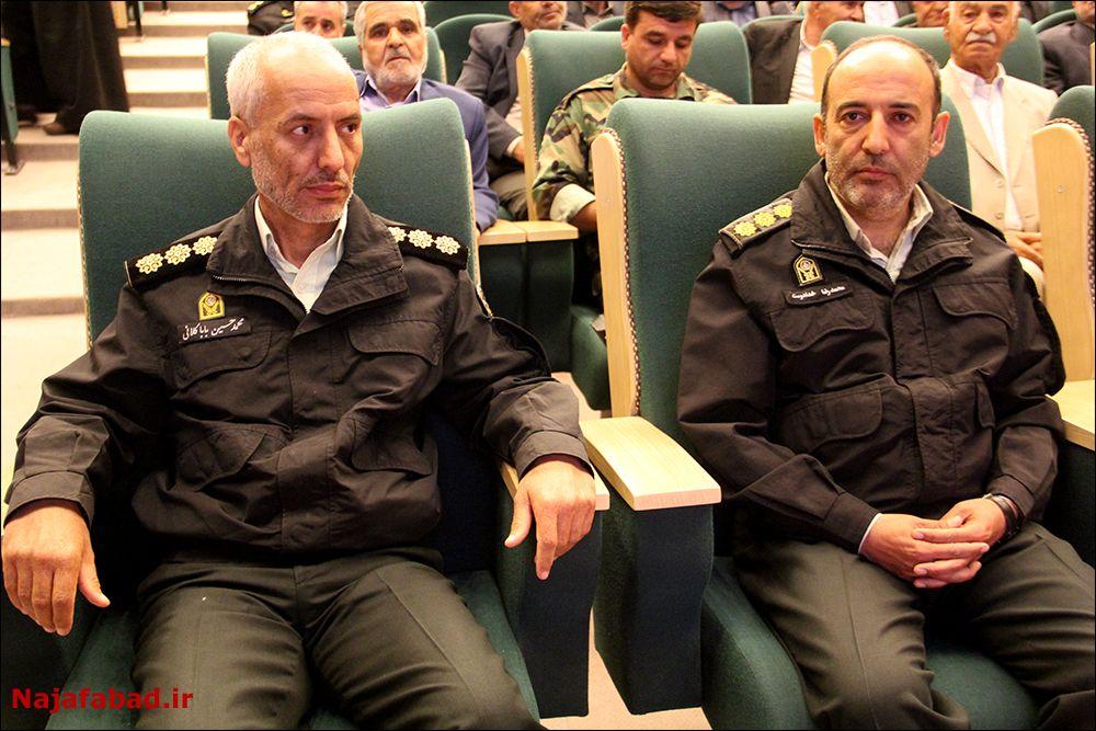 فرمانده نیروی انتظامی نجف آباد تغییر کرد