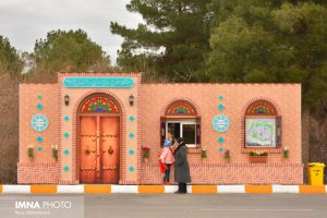 ایستگاه اطلاع رسانی نوروزی