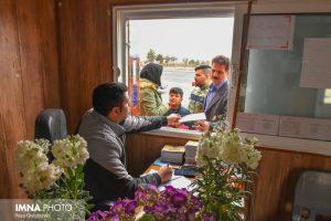 ایستگاه راهنمایی مسافران جاذبه های گردشگری جاذبه های گردشگری نجف آباد + فیلم و عکس                                                  12 300x200