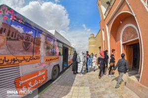 جاذبه های گردشگری جاذبه های گردشگری نجف آباد + فیلم و عکس                                                  17 300x200