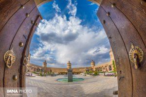 هفت برج خارون نجف آباد