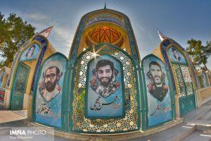 جاذبه های گردشگری جاذبه های گردشگری نجف آباد + فیلم و عکس                                                  23 300x200