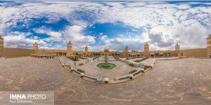 هفت برج خارون نجف آباد جاذبه های گردشگری جاذبه های گردشگری نجف آباد + فیلم و عکس                                                  7 300x150