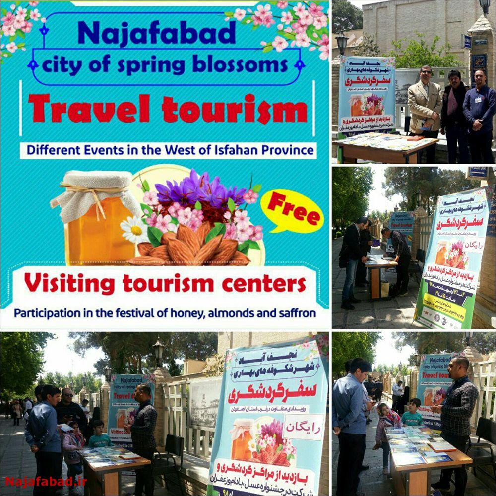 جشنواره جشنواره عسل، زعفران و بادام در نجف آباد+ تصاویر و فیلم                                               10