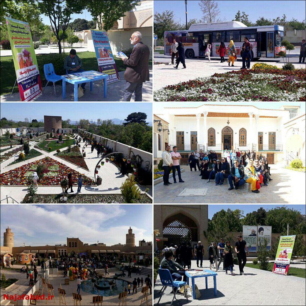 جشنواره عسل جشنواره جشنواره عسل، زعفران و بادام در نجف آباد+ تصاویر و فیلم                                               3