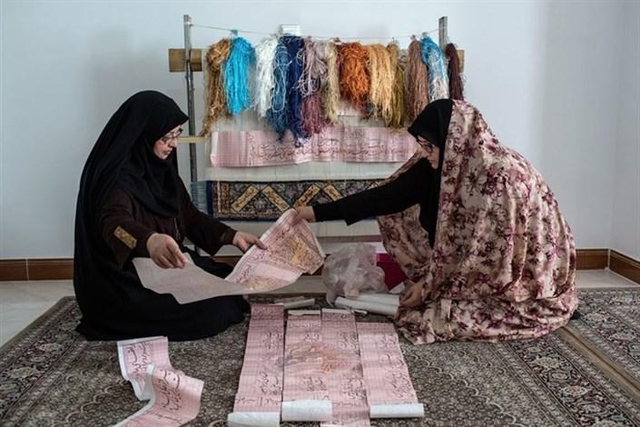 مشاغل خانگی پردرآمد در ایران