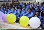 برگزاری رایگان جشن تکلیف دانش آموزان در حوزه برگزاری برگزاری رایگان جشن تکلیف دانش آموزان در حوزه                   155x105