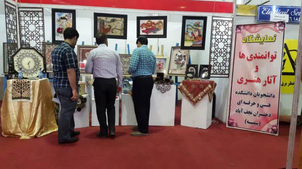 نمایش نمایش آثار دانشجویان سمیه در نمایشگاه بین المللی + تصاویر                         4 1024x576