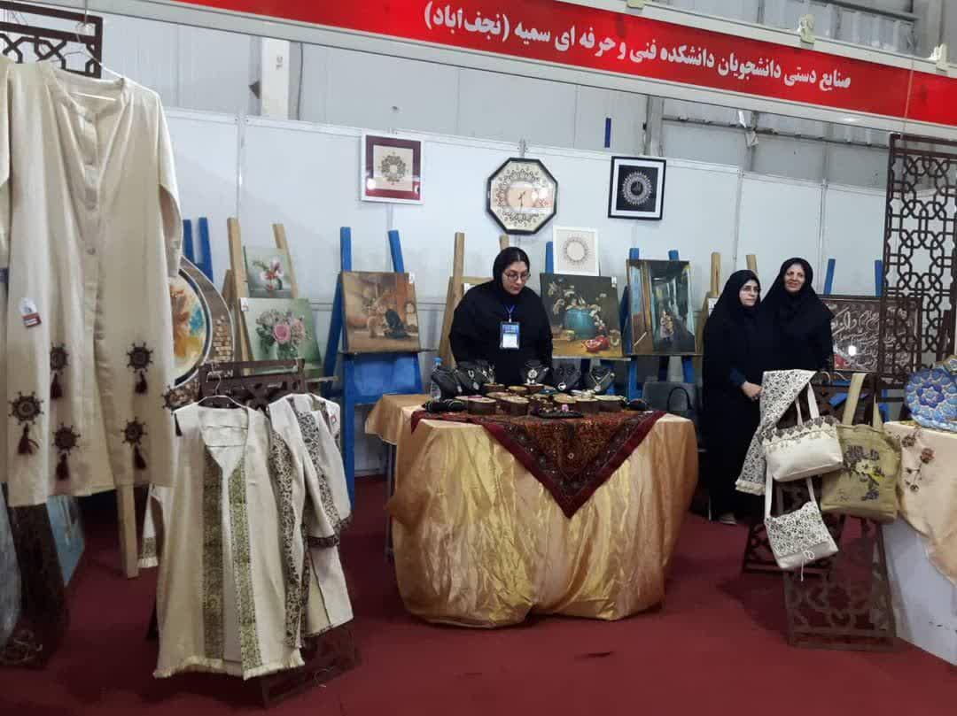 نمایش آثار دانشجویان سمیه در نمایشگاه بین المللی + تصاویر نمایش نمایش آثار دانشجویان سمیه در نمایشگاه بین المللی + تصاویر                         7