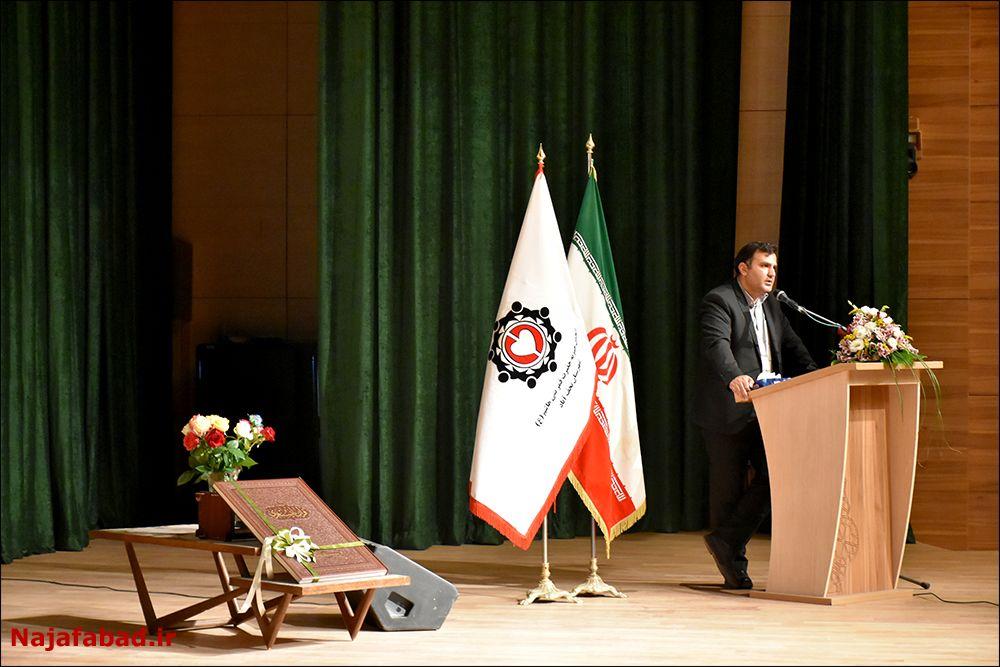افتتاح مرکز پزشکی افتتاح افتتاح مرکز پزشکی خیریه قمر بنی هاشم + تصاویر                                                                    2
