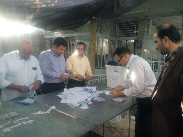 انتخاب اعضای خانه صنعت، معدن و تجارت نجف آباد