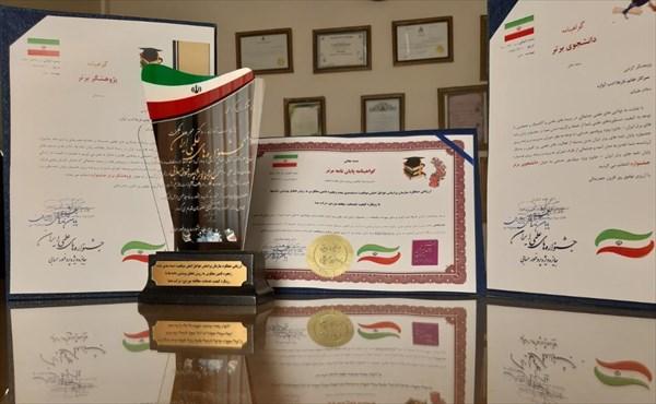 درخشش دانشگاه آزاد نجفآباد در جشنواره پروفسور حسابی