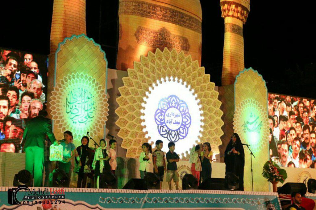 امام رضا اولین اولین شب از جشن ولادت امام رضا در نجف آباد+ تصاویر                                                                12 1024x682