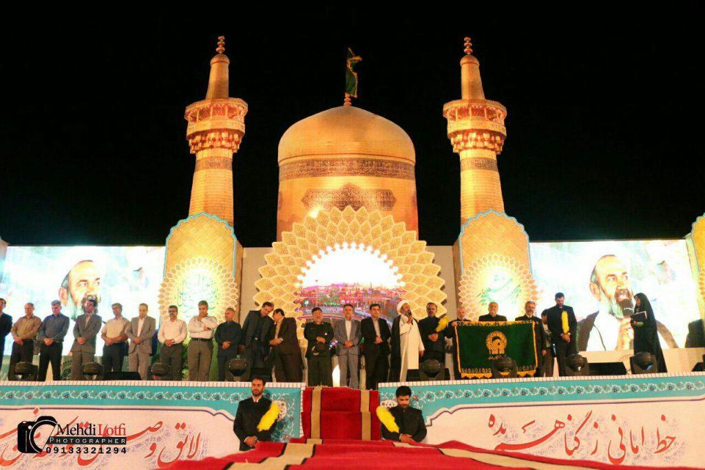 جشن میلاد امام رضا اولین اولین شب از جشن ولادت امام رضا در نجف آباد+ تصاویر                                                                7 1024x682