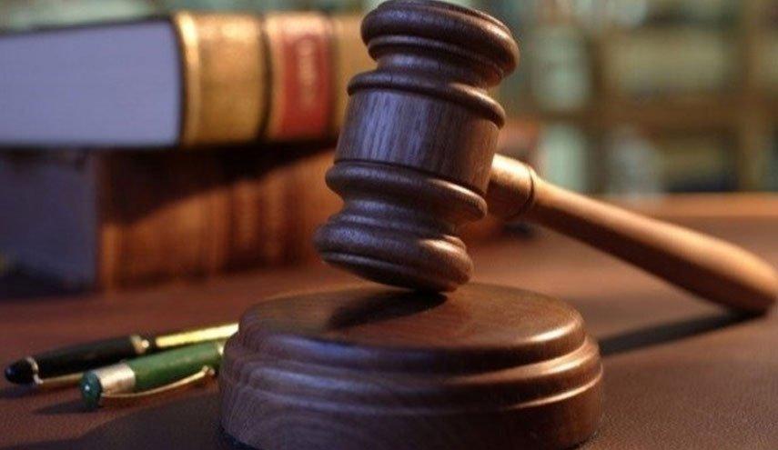 محاکمه کلاهبرداران میلیاردی در نجف آباد