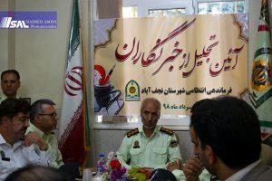 فرمانده نیروی انتظامی کاهش کاهش ۸درصدی وقوع جرم در نجف آباد                                   300x200