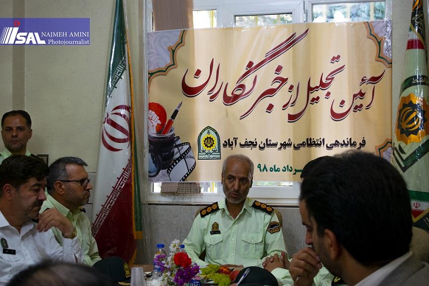 کشف و ضبط ۲۶۰ کیلوگرم تریاک در نجف آباد