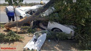 نجف آباد تصادف مرگبار تصادف مرگبار در نجف آباد + تصاویر                                              2 300x169