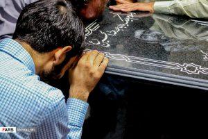 دومین سالگرد شهید حججی سالگرد سالگرد شهادت شهید حججی، دومین سالگرد + تصاویر                                           2 300x200
