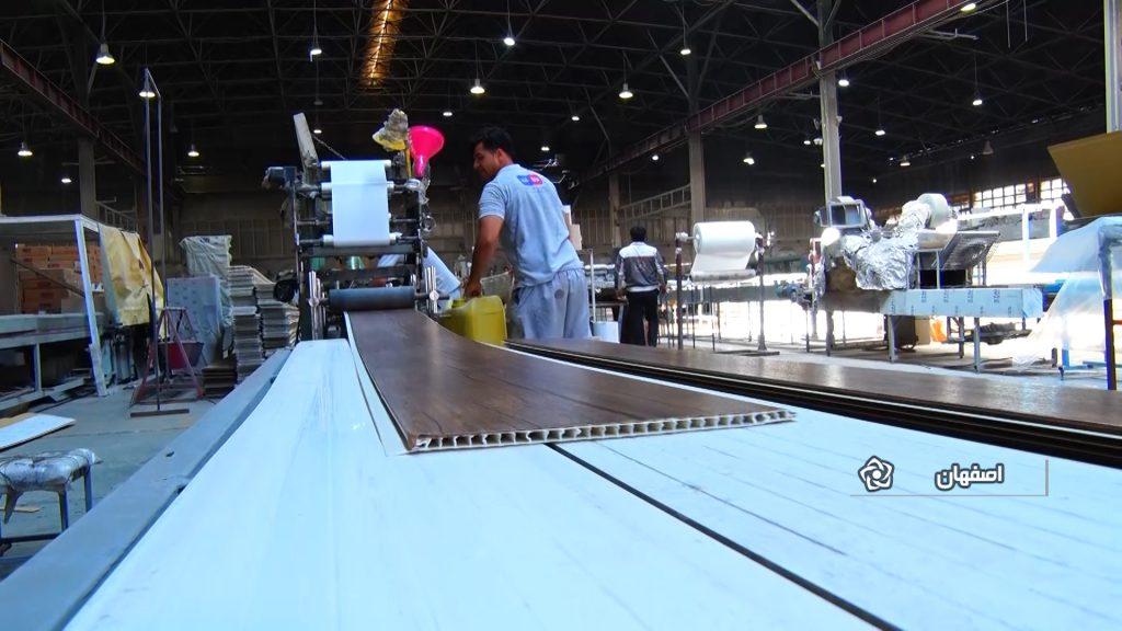 فناورپلاستیک متنوع متنوع ترین کارخانه دانش بنیان تولید pvc ایران در نجف آباد+ فیلم و عکس                                   1 1024x576