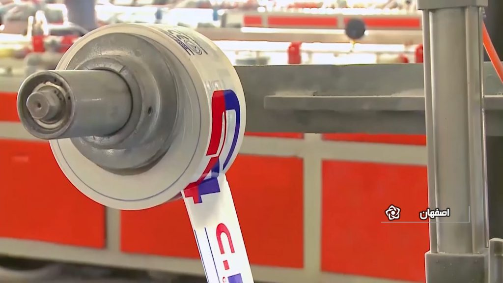 شرکت فناورپلاستیک متنوع متنوع ترین کارخانه دانش بنیان تولید pvc ایران در نجف آباد+ فیلم و عکس                                   12 1024x576