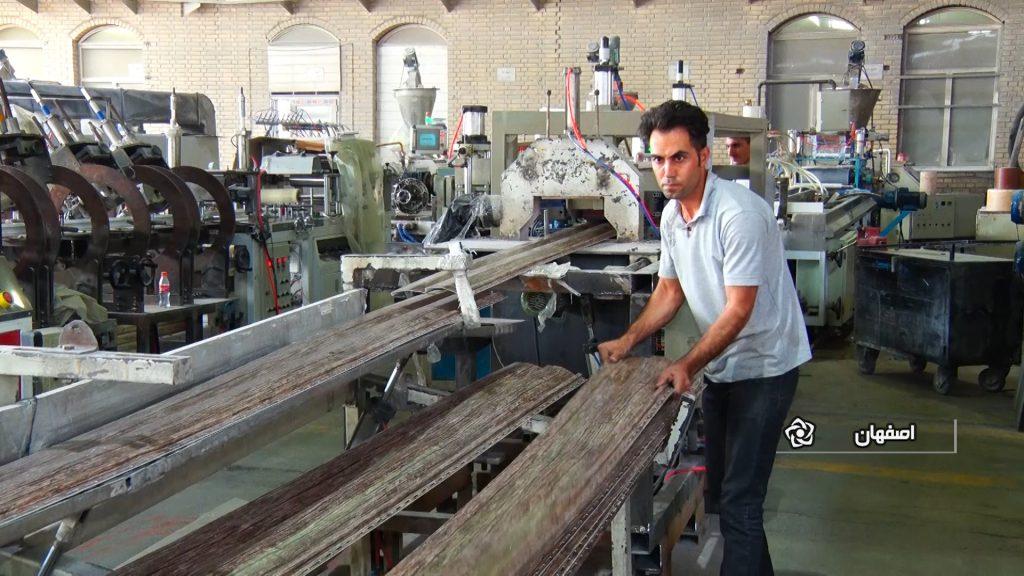 سی در متنوع متنوع ترین کارخانه دانش بنیان تولید pvc ایران در نجف آباد+ فیلم و عکس                                   2 1024x576