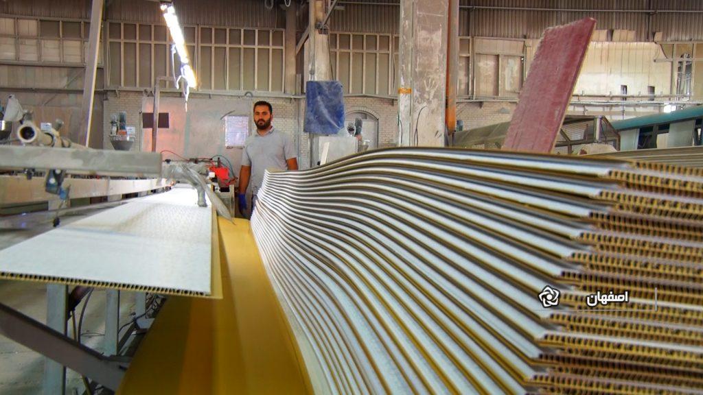 صادر کننده نمونه متنوع متنوع ترین کارخانه دانش بنیان تولید pvc ایران در نجف آباد+ فیلم و عکس                                   5 1024x576