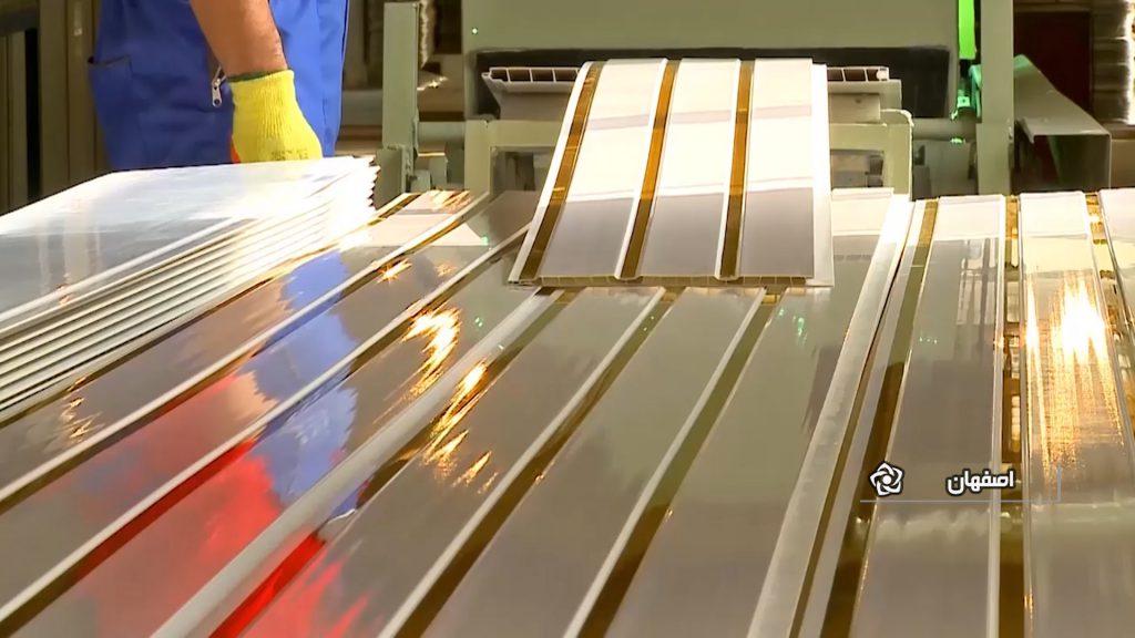 پی وی سی متنوع متنوع ترین کارخانه دانش بنیان تولید pvc ایران در نجف آباد+ فیلم و عکس                                   8 1024x576
