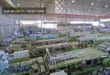 متنوع ترین کارخانه دانش بنیان تولید pvc ایران در نجف آباد+ فیلم و عکس متنوع متنوع ترین کارخانه دانش بنیان تولید pvc ایران در نجف آباد+ فیلم و عکس                                   9 155x105