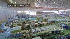 دانش بنیان متنوع متنوع ترین کارخانه دانش بنیان تولید pvc ایران در نجف آباد+ فیلم و عکس                                   9 300x169