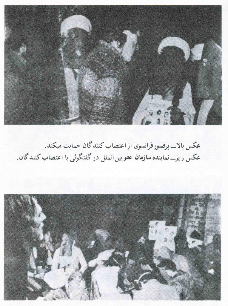تصاویر تصاویر کمتر دیده شده از شهید محمد منتظری + مجموعه تصاویر                                42 764x1024