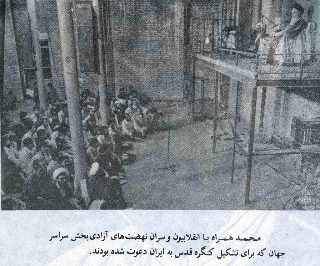 تصاویر تصاویر کمتر دیده شده از شهید محمد منتظری + مجموعه تصاویر                                53 1024x850