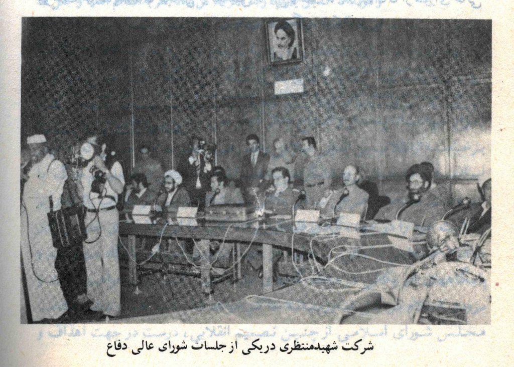 تصاویر تصاویر کمتر دیده شده از شهید محمد منتظری + مجموعه تصاویر                                57 1024x732