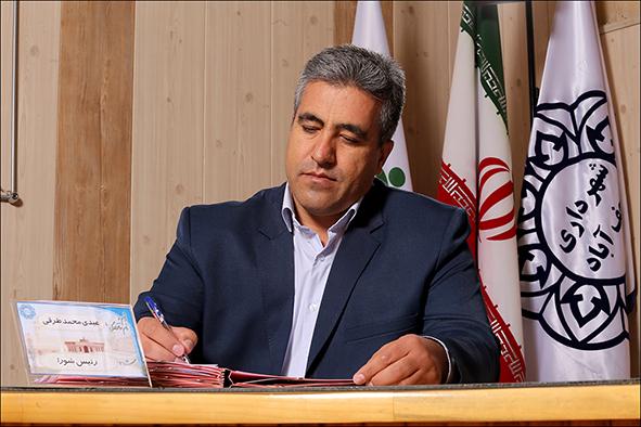 انتخاب رییس جدید شورای شهر نجف آباد انتخاب انتخاب رییس جدید شورای شهر نجف آباد