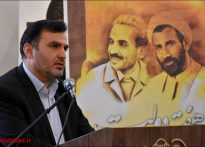 ثبت نام ۶۸ داوطلب برای انتخابات مجلس در شهرستان نجف آباد ثبت نام ۶۸ داوطلب برای انتخابات مجلس در شهرستان نجف آباد ثبت نام ۶۸ داوطلب برای انتخابات مجلس در شهرستان نجف آباد                     205x147