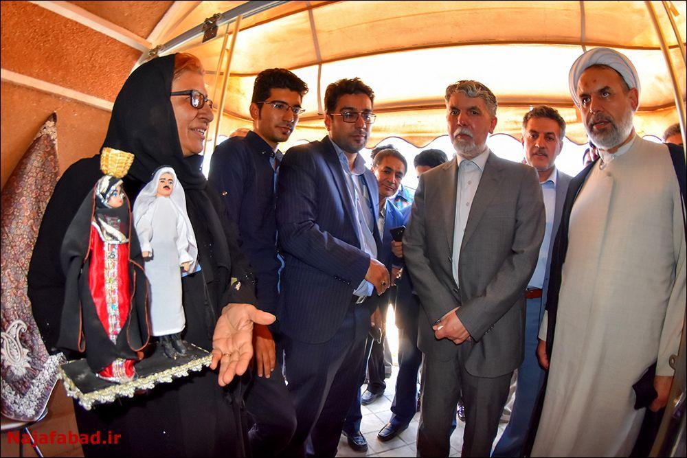 افتتاح افتتاح گذر فرهنگ و هنر نجف آباد + فیلم و تصاویر                             13