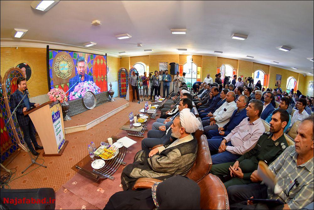 افتتاح افتتاح گذر فرهنگ و هنر نجف آباد + فیلم و تصاویر                             14